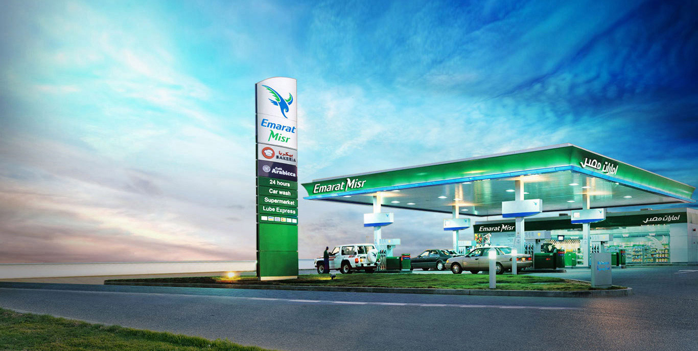 Find Me The Closest Gas Station >> Emarat Misr Much More Than Just Petrol